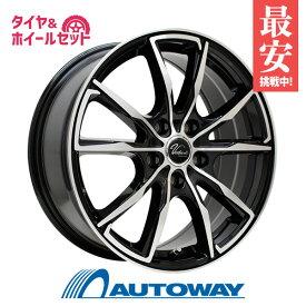 205/60R16 サマータイヤ タイヤホイールセット Verthandi PW-S10 16x6.5 +48 100x5 BK/POLISH + Rivera Pro 2 【送料無料】 (205/60/16 205-60-16 205/60-16) 夏タイヤ 16インチ