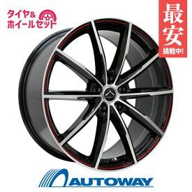 215/45R17 サマータイヤ タイヤホイールセット LUXALES PW-X2 17x7 +48 100x5 BK&P/R.MILLING + RX615 【送料無料】 (215/45/17 215-45-17 215/45-17) 夏タイヤ 17インチ