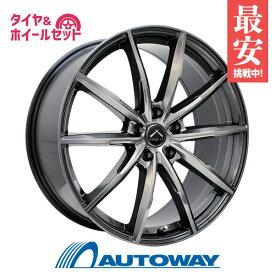 215/40R18 サマータイヤ タイヤホイールセット LUXALES PW-X2 18x7.5 +48 100x5 TITANIUM GRAY + Dimax R8+ 【送料無料】 (215/40/18 215-40-18 215/40-18) 夏タイヤ 18インチ