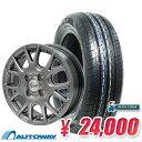 155/65R14 サマータイヤ タイヤホイールセット 【送料無料】 Verthandi YH-M7 14x4.5 +45 100x4 METALLIC GRAY + HF20…