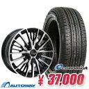 165/55R15 サマータイヤ タイヤホイールセット 【送料無料】 Verthandi YH-S25 15x4.5 45 100x4 BK/POLISH + Economis…