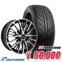 205/45R17 サマータイヤ タイヤホイールセット 【送料無料】 Verthandi YH-S25 17x7.0 +45 100x4 BK/POLISH + NANKANG…