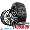 215/45R17 サマータイヤ タイヤホイールセット 【送料無料】 Verthandi YH-S25 17x7.0 +48 100x5 BK/POLISH + NANKANG…