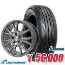 225/65R17 サマータイヤ タイヤホイールセット 【送料無料】Verthandi YH-M7 17x7.0 +38 114.3x5 METALLIC GRAY + SIE…