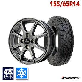 【2021年製】155/65R14 ブリヂストン ブリザック VRX2 スタッドレスタイヤ タイヤホイールセット BRIDGESTONE (ブリヂストン) BLIZZAK VRX2 + Verthandi PW-S8 14x4.5 +45 100x4 METALLIC GRAY 【送料無料】 冬タイヤ 14インチ 日本製