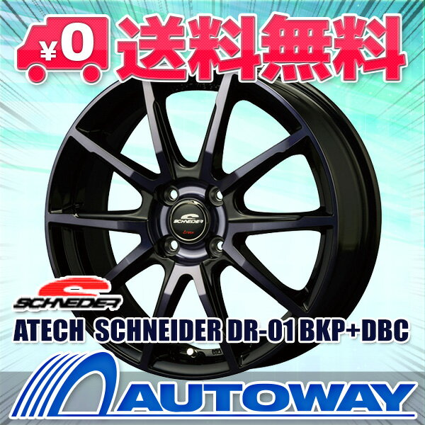 155/65R13 サマータイヤ タイヤホイールセット 【送料無料】ATECH SCHNEIDER DR-01 13x4.0 +42 100x4 BKP+DBC + NS-2R (155-65-13 155/65/13)