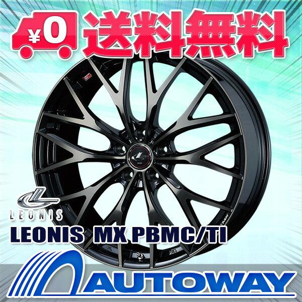 【送料無料】 235/30R20 サマータイヤ タイヤホイールセットLEONIS MX 20x8.5 +45 114.3x5 PBMC/TI + NS-20 (235-30-20 235/30/20 235 30 20)夏タイヤ 20インチ