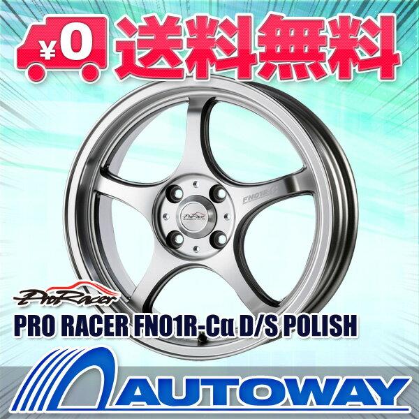 195/55R16 サマータイヤ タイヤホイールセット 【送料無料】 PRO RACER FN01R-Cα 16x6.5 50 100x4 D/S POLISH + Corsa Ultimate 195/55R16 87V (195/55/16 195-55-16) 夏タイヤ 16インチ