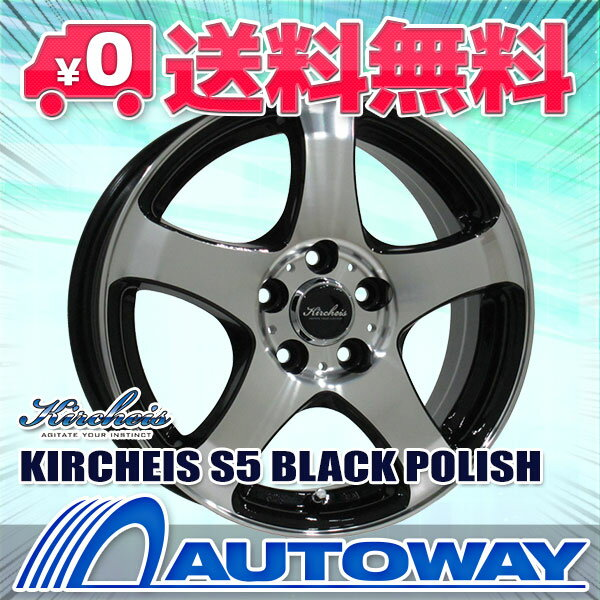 【送料無料】【4枚セット】KIRCHEIS S5 16x6.5 +38 PCD114.3 5穴 BLACK POLISH(16インチホイール)