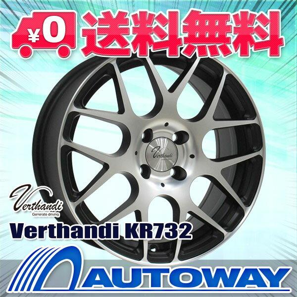 195/55R16 サマータイヤ タイヤホイールセット 【送料無料】Verthandi KR732 16x7.0 +40 100x4 MBKF + Corsa Ultimate (195/55-16 195-55-16 195 55 16) 夏タイヤ 16インチ 4本セット 新品