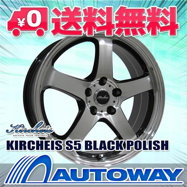 【送料無料】【4枚セット】KIRCHEIS S5 18x7.5 +48 PCD114.3 5穴 BLACK POLISH(18インチホイール)
