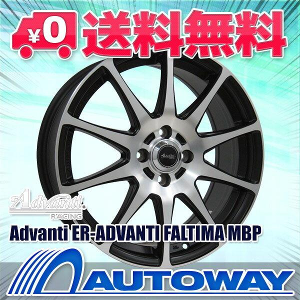 205/45R17 サマータイヤ タイヤホイールセット 【送料無料】Advanti ER-ADVANTI FALTIMA 17x7.0 +53 100x4 MBP + RZ500 (205-45-17 205/45/17 205 45 17)夏タイヤ 17インチ 4本セット 新品
