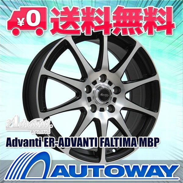 【送料無料】【4枚セット】Advanti ER-ADVANTI FALTIMA 17x7.0 +48 PCD114.3 5穴 MBP(17インチホイール)