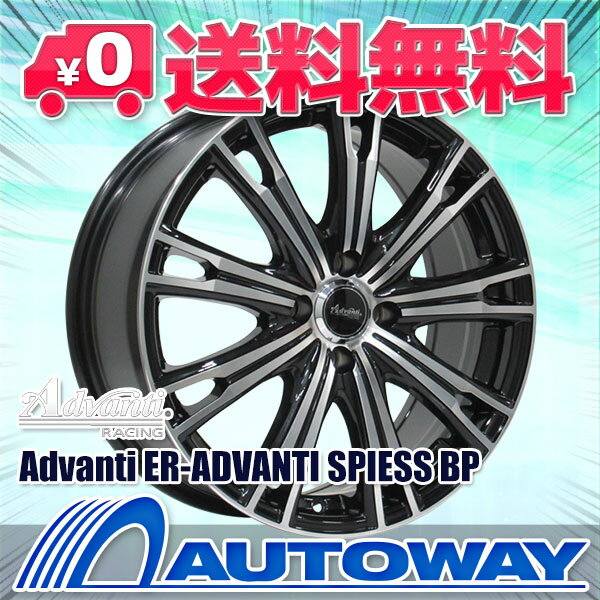 195/55R16 サマータイヤ タイヤホイールセット 【送料無料】 Advanti ER-ADVANTI SPIESS 16x6.0 43 100x4 BP + Corsa Ultimate 195/55R16 87V (195/55/16 195-55-16) 夏タイヤ 16インチ