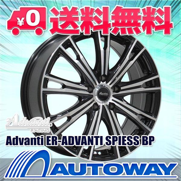 【送料無料】【4枚セット】Advanti ER-ADVANTI SPIESS 17x7.0 +48 PCD114.3 5穴 BP(17インチホイール)