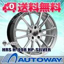 【送料無料】【即日発送】■【4枚セット】HRS H-498 17x7.0 +45 PCD114.3 5穴 HP-SILVER(ハイパーシルバー)(17インチ…