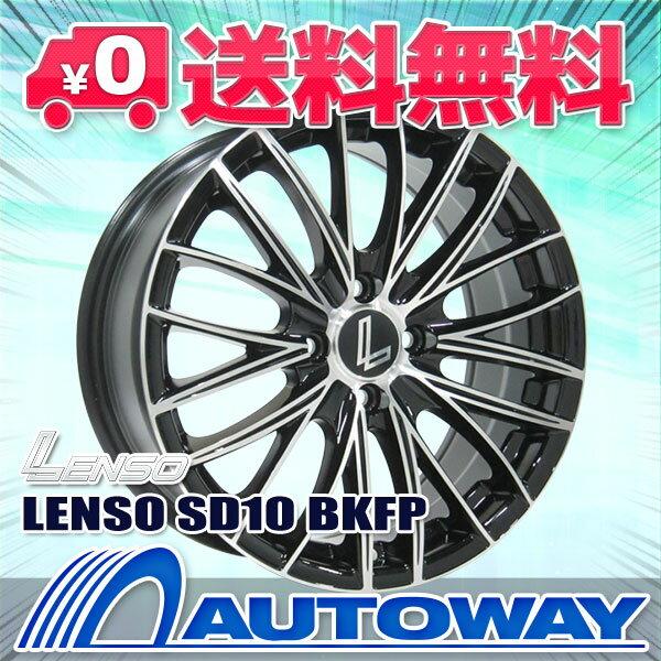 195/55R16 サマータイヤ タイヤホイールセット 【送料無料】LENSO SD10 16x7.0 +45 100x4 BKFP + Corsa Ultimate (195-55-16 195/55/16 195 55 16)夏タイヤ 16インチ 4本セット 新品