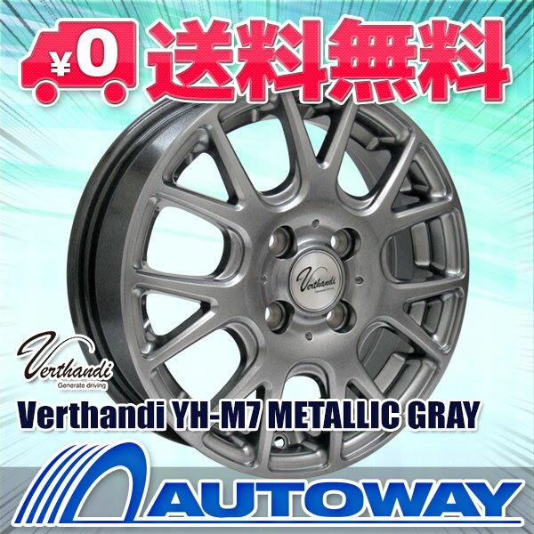 175/65R14 サマータイヤ タイヤホイールセット 【送料無料】Verthandi YH-M7 14x5.5 +45 100x4 METALLIC GRAY + Rivera Pro 2 (175-65-14 175/65/14 175 65 14)夏タイヤ 14インチ 4本セット 新品