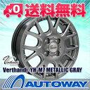 ■夏タイヤ15インチタイヤホイールセット■Verthandi YH-M7 M/G 15x5.5 +43 PCD100x4穴 メタリックグレイ 195/65R15《…