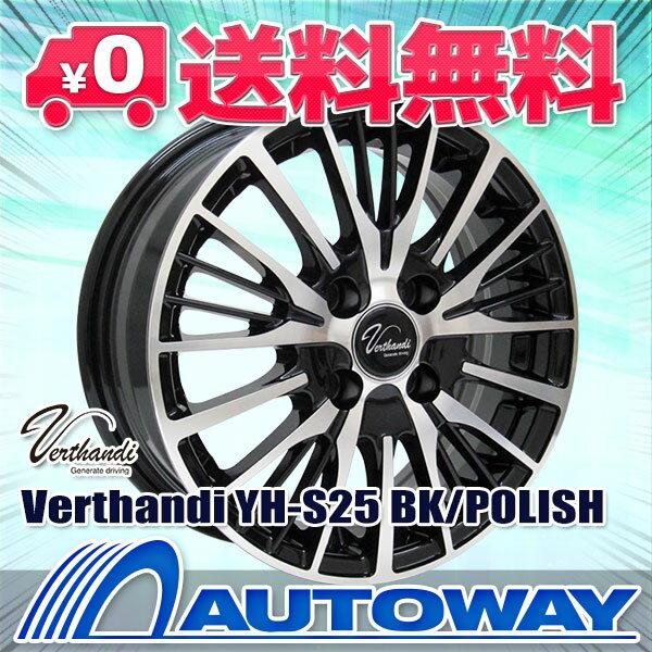 195/55R16 サマータイヤ タイヤホイールセット 【送料無料】 Verthandi YH-S25 16x6.5 45 100x4 BK/POLISH + Corsa Ultimate 195/55R16 87V (195/55/16 195-55-16) 夏タイヤ 16インチ