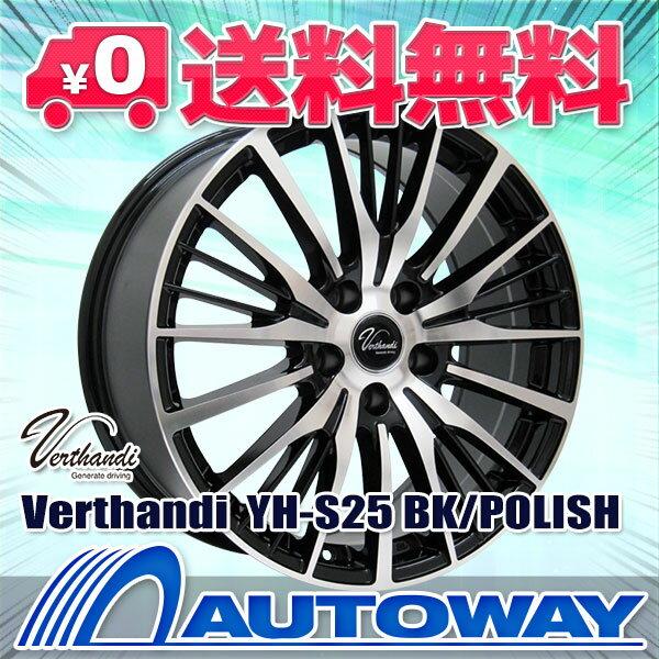 【4枚セット】 Verthandi YH-S25 18x7.5 +48 114.3x5 BK/POLISH 【送料無料】 インチサイズ:18インチ リム幅:7.5 オフセット:+48
