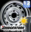 145R12 6PR BRIDGESTONE ブリヂストン  K305 ラジアルタイヤ + 12インチ スチールホイール 4本セット
