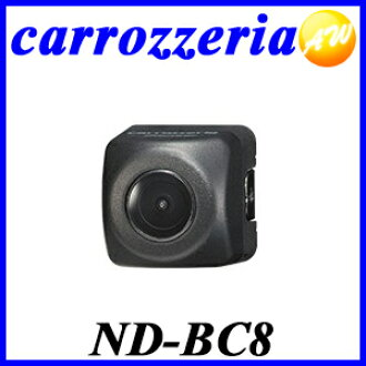 pioneer nd bc8. carrozzeria pioneer rca connection camera unit nd bc8 r