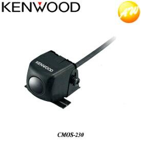 【3%OFFクーポン配布中】 CMOS-230 バックカメラ KENWOOD ケンウッド スタンダードリアビューカメラ ブラック コンビニ受取対応 楽天物流より出荷 コンビニ受取不可
