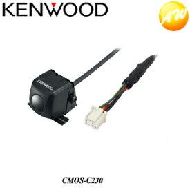 4%OFFクーポン配布中 CMOS-C230 バックカメラ KENWOOD ケンウッド ケンウッド専用スタンダードリアビューカメラ ブラック【コンビニ受取対応商品】楽天物流より出荷