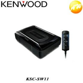 KSC-SW11 KENWOOD ケンウッド チューンアップ・サブウーファーシステムコンビニ受取不可 楽天物流より出荷 コンビニ受取不可