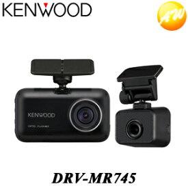 DRV-MR745 前後撮影対応2カメラドライブレコーダー KENWOOD/ケンウッド 32GBSDカード付属 スタンドアローン型 広視野角・高画質・長時間録画・駐車監視【コンビニ受取対応品】