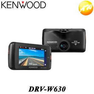 4%OFFクーポン付 DRV-W630 WQHD 無線LAN対応 ケンウッド ドライブレコーダー【コンビニ受取対応商品】