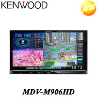 MDV-M906HDKENWOODケンウッドカーナビゲーション【コンビニ受取不可商品】