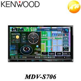15日限定エントリーでpo10 MDV-S706 KENWOOD ケンウッド カーナビゲーション【コンビニ受取不可商品】楽天物流より出荷