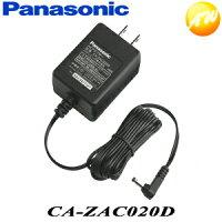 PanasonicパナソニックStradaFクラス1DIN+1DIN12セグHDDナビCN-HX3000D
