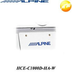 HCE-C1000D-HA-W ハリアー ALPINE アルパイン HCE-C1000D-W+KTX-C60HA+KWX-Y008HAのセット