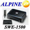 【クーポンで4%OFF】【SWE-1500】ALPINE アルパイン BOX型パワード・サブウーファー【コンビニ受取不可商品】