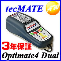 【OPTIMATE4 Dual】【オプティメイト4デュアル】車用 バッテリー 充電器 バッテリーチャージャー】テックメイト TECMATEバッテリーメンテナー 12V専用【コンビニ受対応商品】