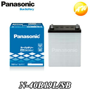 40B19L-SB(N-40B19L/SB) パナソニック Panasonic バッテリー【コンビニ受取不可商品】防災