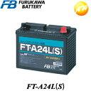 3%OFFクーポン配布中 FT-A24L(S)古河バッテリー シールドMFシリーズユーノス/マツダロードスター専用【他商品との同梱…