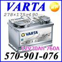 クーポンで360円off! 【570-901-076(E39)】バルタ(ファルタ) VARTA 欧州車用バッテリー 2年4万km保証12V70Ah CCA760...