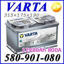 クーポンで3%off!6/27 14:59迄!【580-901-080(LN4 AGM)】旧品番:F21 バルタ(ファルタ) VARTA欧州車用バッテリー 2年...