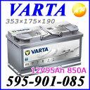 クーポンで3%off!6/27 14:59迄!【595-901-085(LN5 AGM)】旧品番G14 バルタ(ファルタ) VARTA欧州車用バッテリー 2年4...