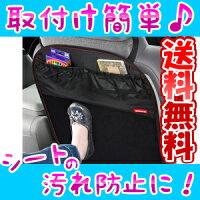 NEWけっとばシートゆうパケットで送料200円【コンビニ受取不可商品】