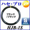ハンドル 株式会社 ハセ・プロ マジカルハンドルジャケット バックスキン ハンドルカバーブラック ブラック コンビニ