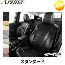 2308 トヨタ ヴォクシー アルティナ Artina シートカバー スタンダードタイプ 8人乗り  コンビニ受取不可