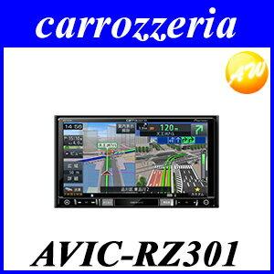 4%OFFクーポン付 AVIC-RZ301 Carrozzeria カロッツェリア カーナビ 7V型ワイドVGA AV一体型メモリーナビゲーション【コンビニ受取対応商品】