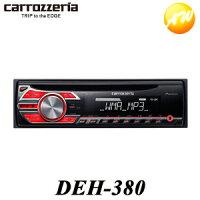 DEH-380デッキカーオーディオcarrozzeriaカロッツェリアPioneerパイオニアオーディオ1DINCD/チューナー【コンビニ受取対応商品】
