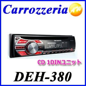 DEH-380 デッキ カーオーディオcarrozzeria カロッツェリア Pioneer パイオニアオーディオ 1DIN CD/チューナー【コンビニ受取対応商品】