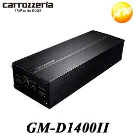 GM-D1400II carrozzeria カロッツェリア Pioneer パイオニア100W×4・ブリッジャブルパワーアンプ コンビニ受取不可